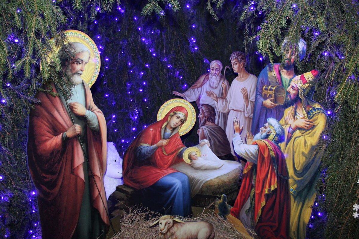 Поздравление с рождественской ночью воспользоваться