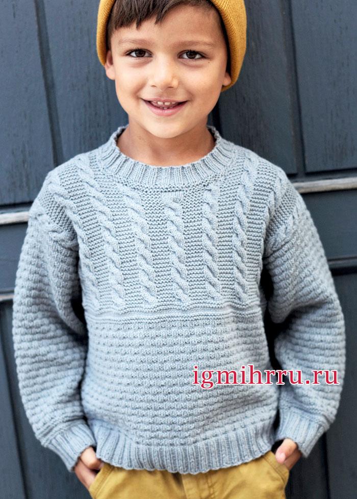 для мальчика 2 8 лет голубой джемпер с косами вязание спицами