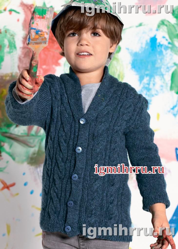 для мальчика 3 11 лет синий теплый жакет с шалевым воротником