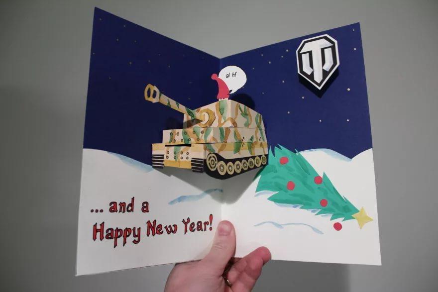Открытки годовщиной, открытка танком