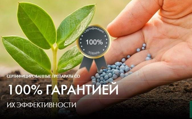 AgroXim Net