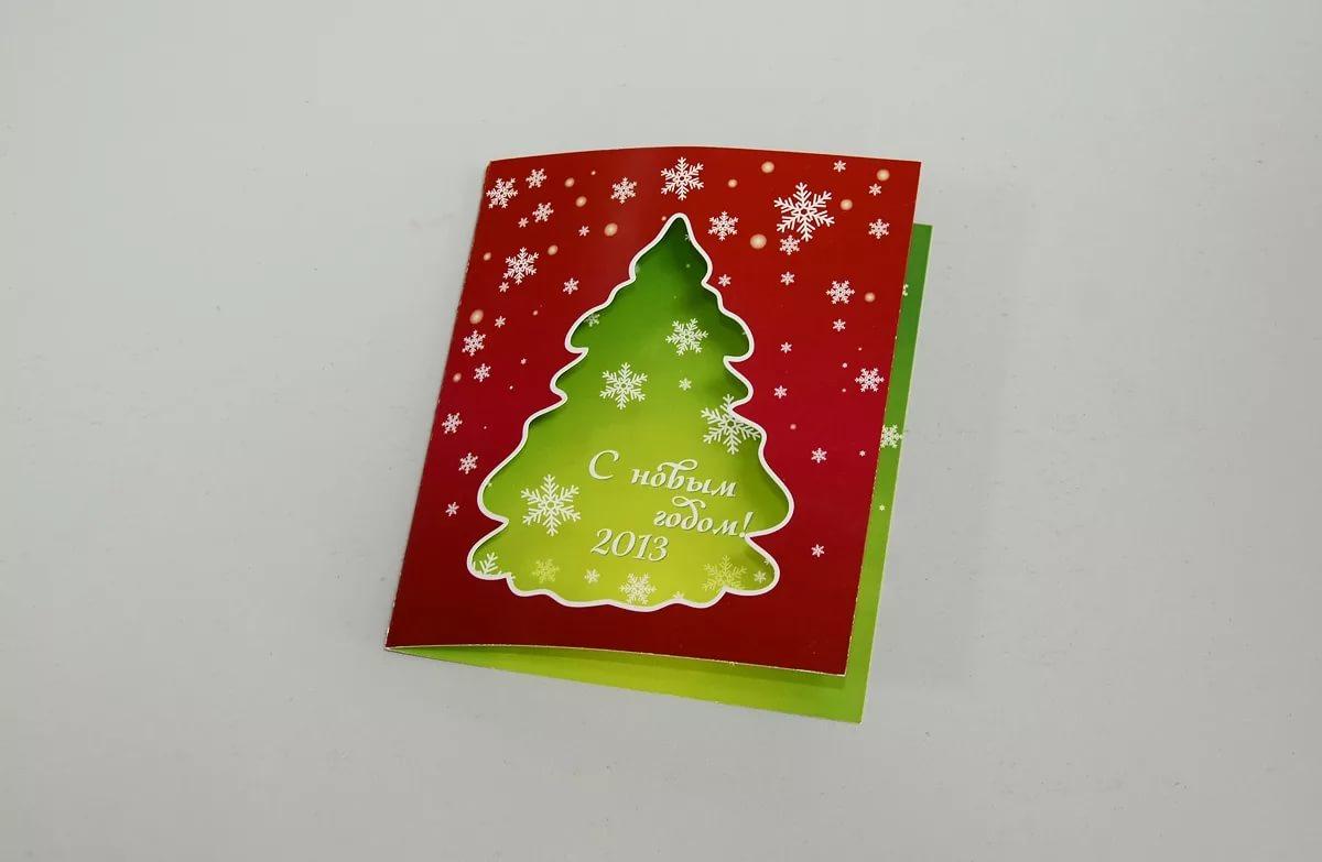 Сериала, открытки с вырубками новогодние