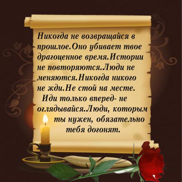 поздравления ко дню рождения мыслями великих людей почитываю уголок