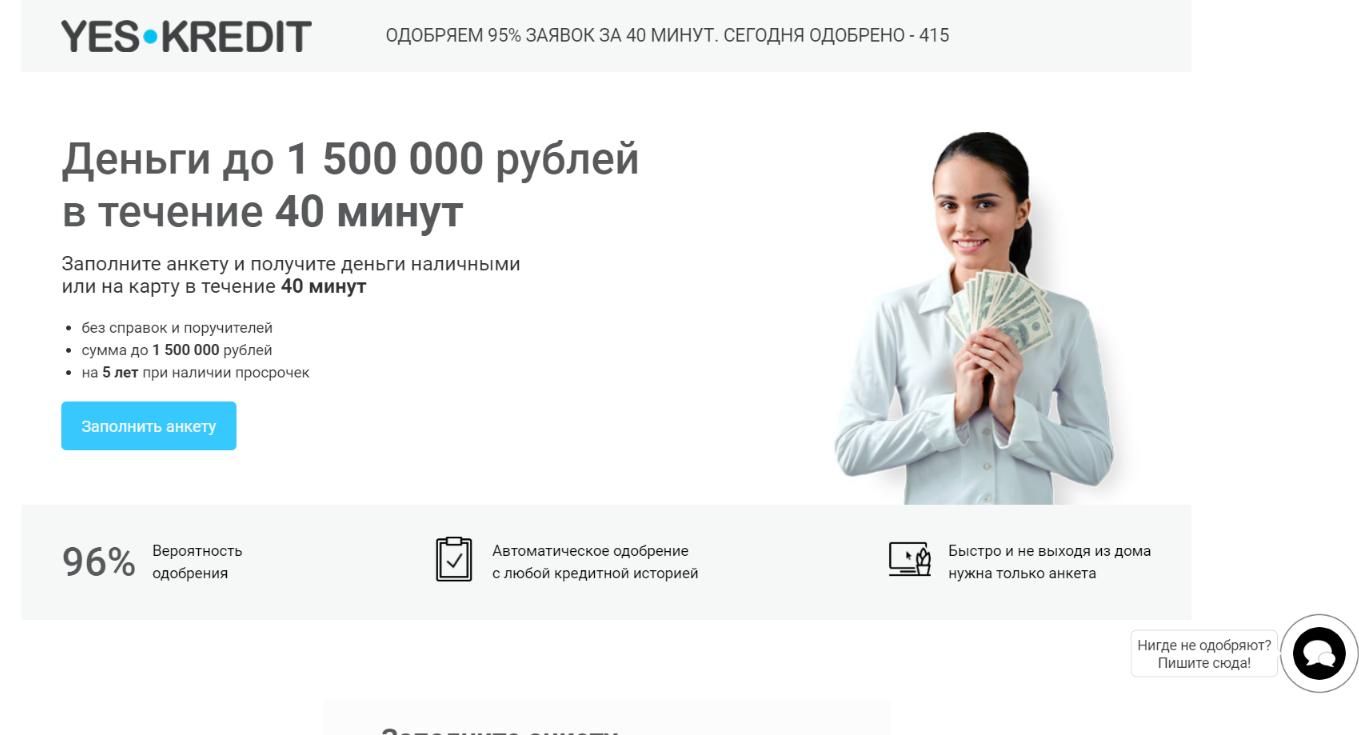 Долг по кредитам в россии на 2020