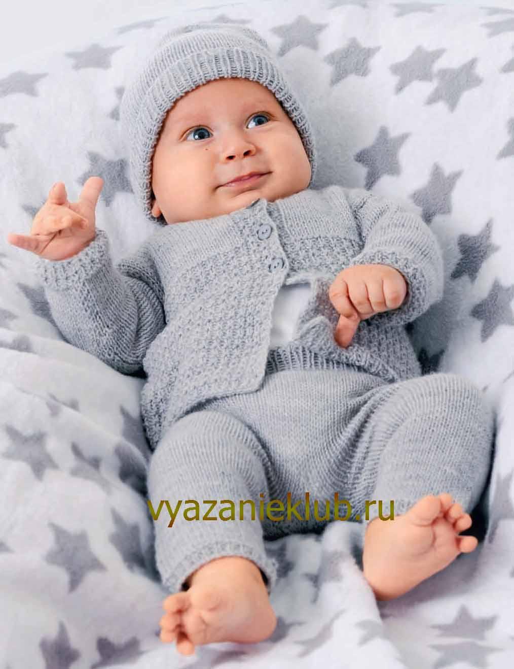 комплект для малыша для детей до года каталог файлов вязание
