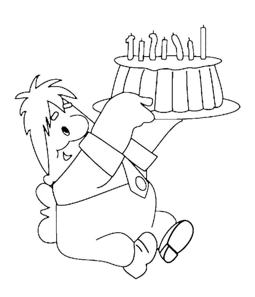 Картинка с днем рождения 14 лет мальчику нарисована образец