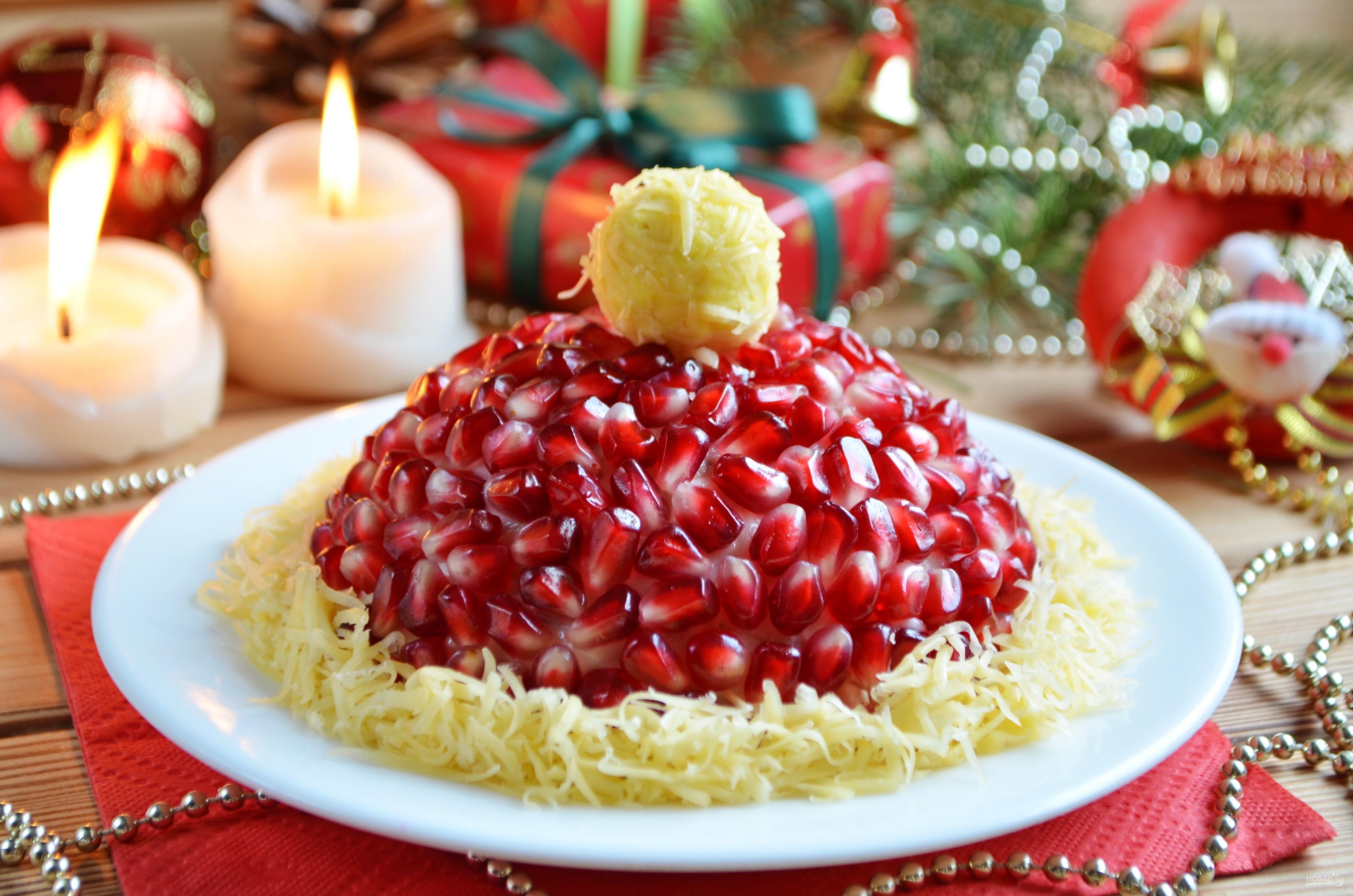 кулинария рецепты с фото новый год