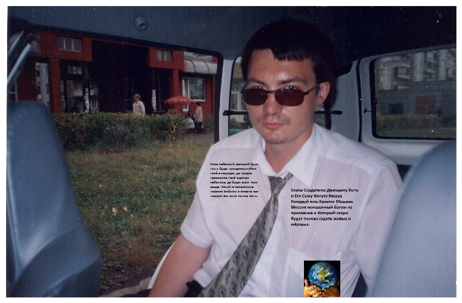 Oleg Prophetic