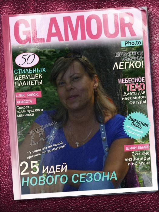 Ирина Молочаева