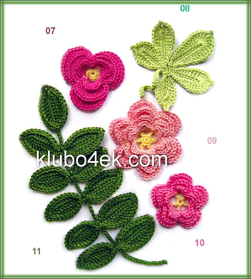 элементы ирландского кружева цветы и листья связанные крючком