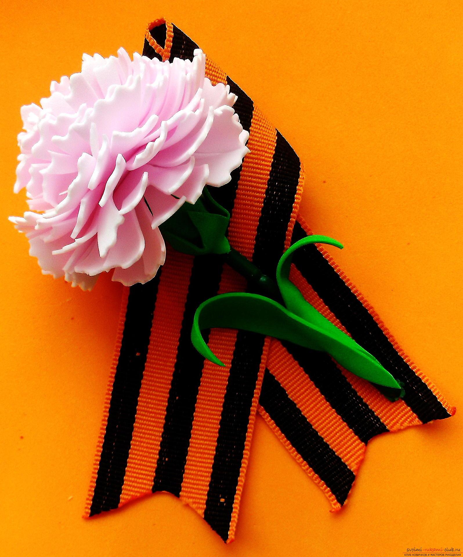 Георгиевская лента с цветами картинки