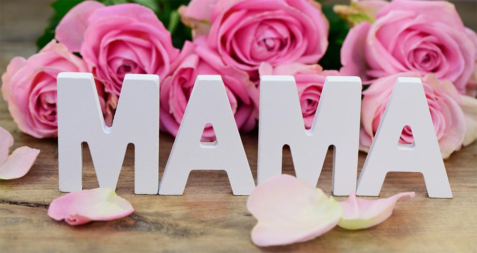 Мама картинка