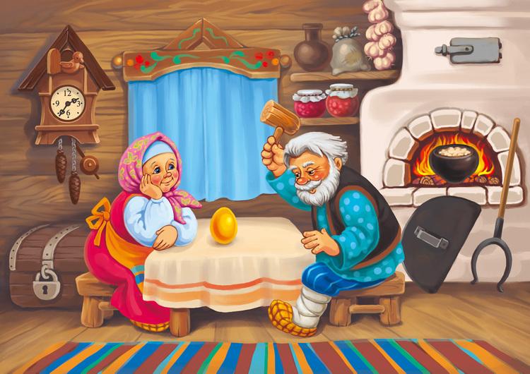 Картинки с днем рождения дедушке от внучки открытки приготовления теста