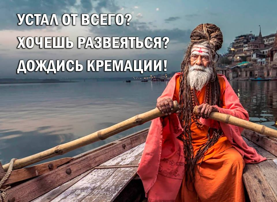https://img11.postila.ru/data/c4/ac/ae/89/c4acae89f42419082015813be45671e6accf2e02cdc136f38ff31f951f9836cc.jpg