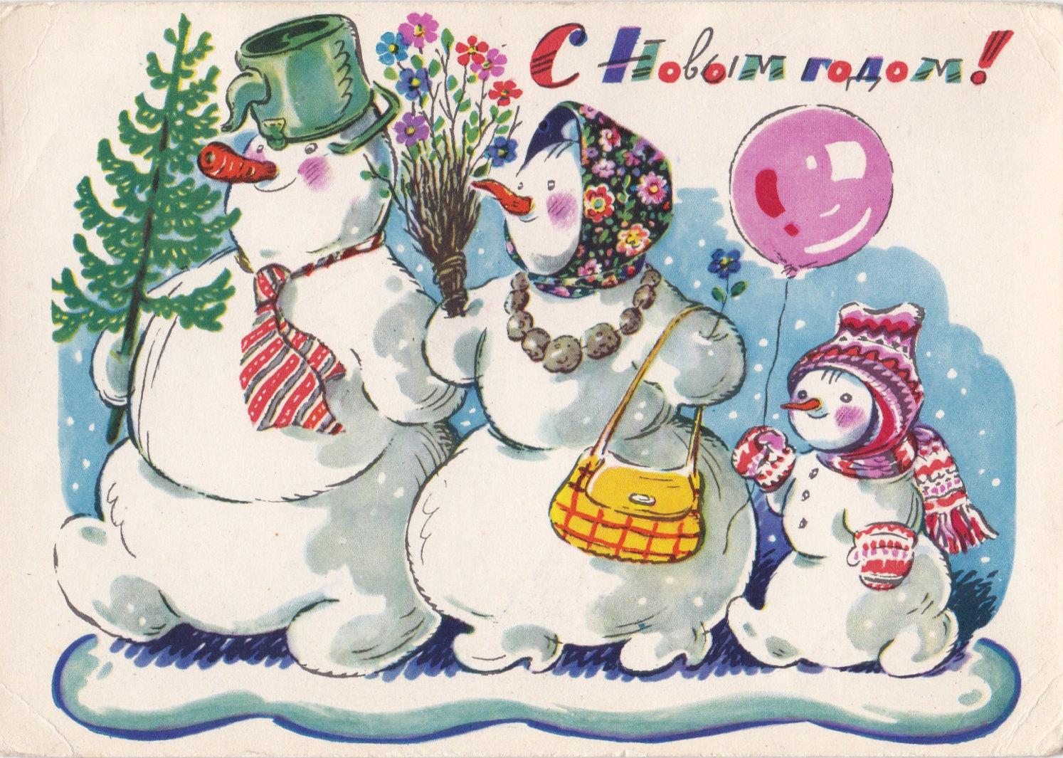 Картинки, рисунок открытка на новый год