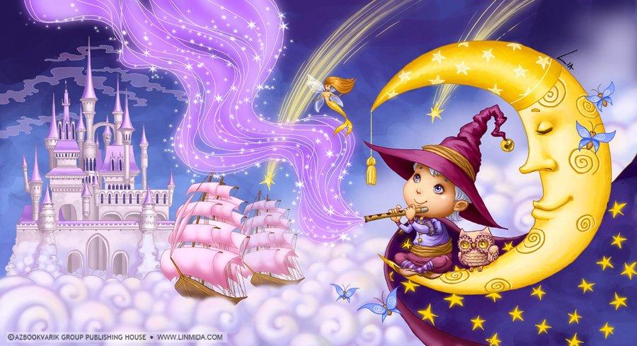 картинка волшебники магия мультяшные этой