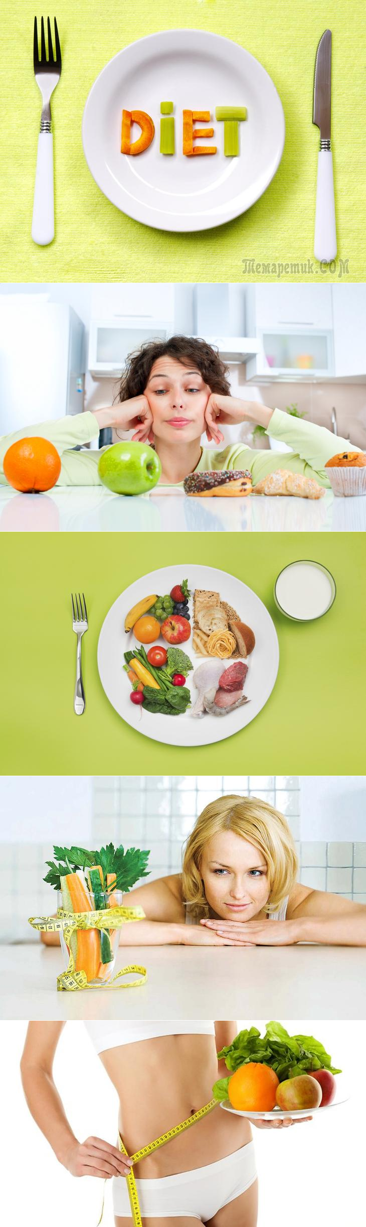 сказочный безуглеводная диета отзывы фото до и после надежности