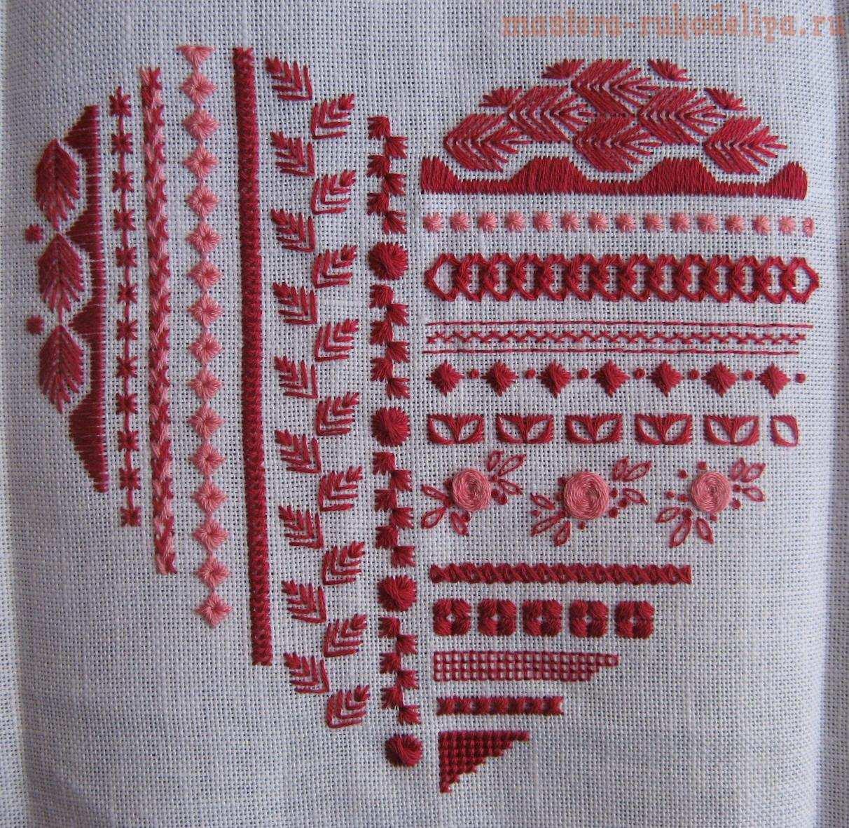Схема для вышивки шовчиковая 611