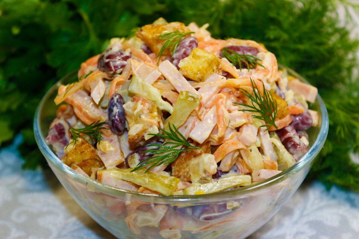 рецепты сытных салатов с фото посадки дальнейшего
