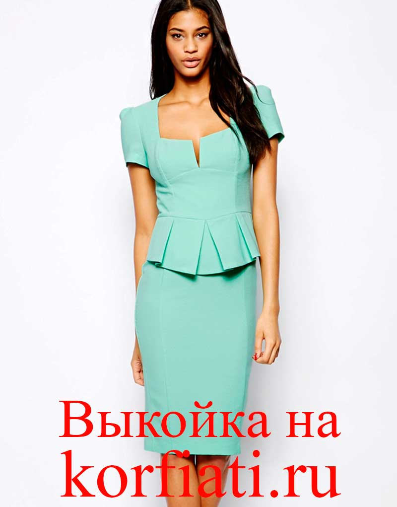 Платье длинное с рукавами три четверти выкройка фото 914