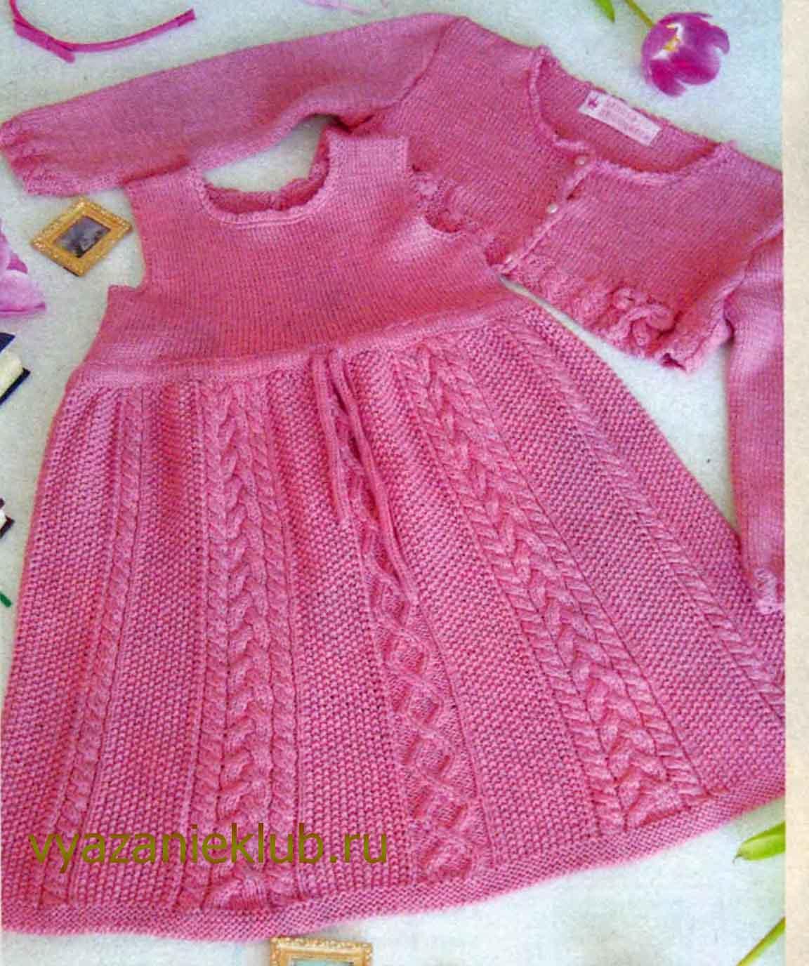 платье для девочки 5 лет для девочек каталог файлов вязание