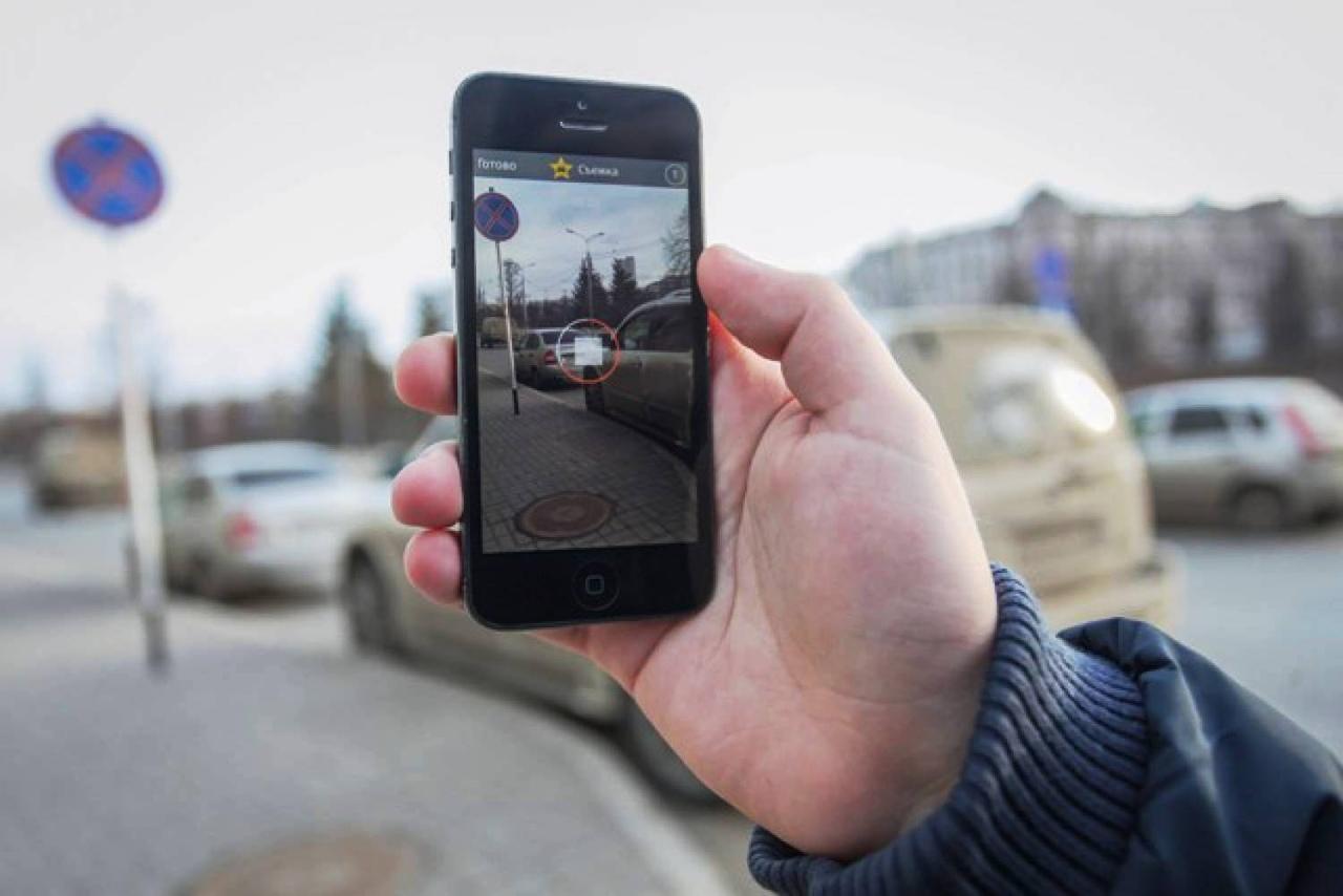 Есть ли на смартфонах автофотографирование