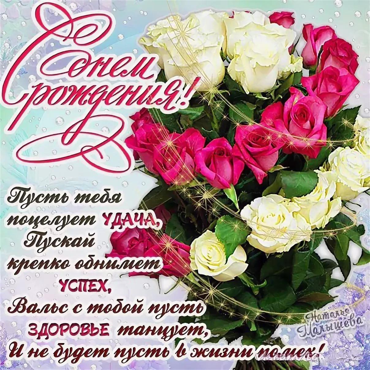 Поздравления с днем рождения женщине алене красивые
