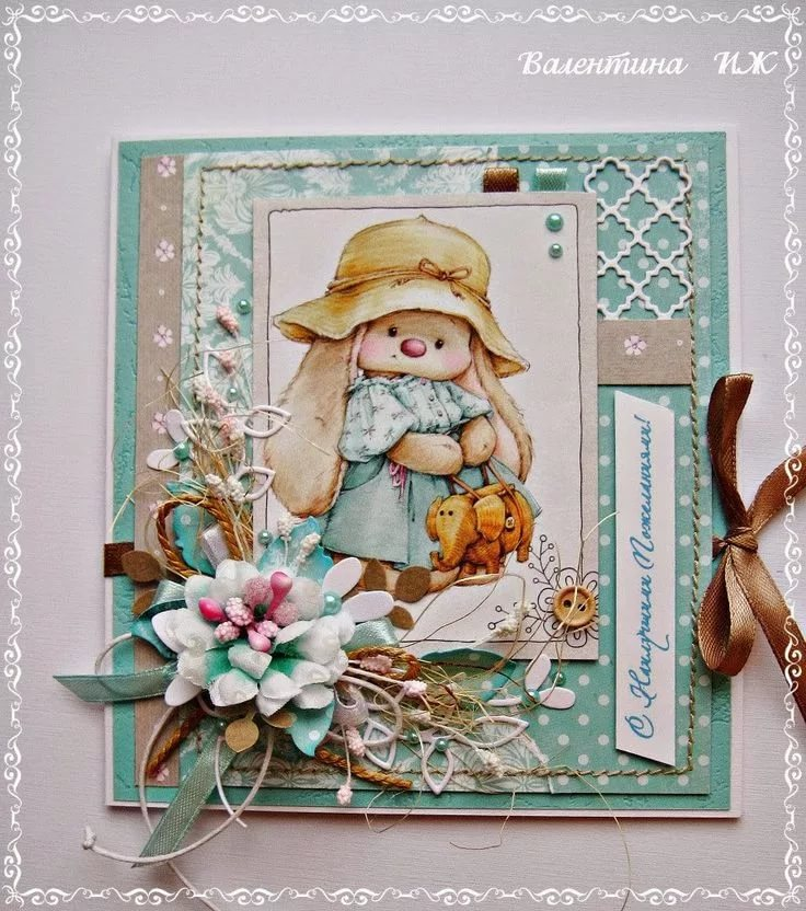 Детские скрап открытки
