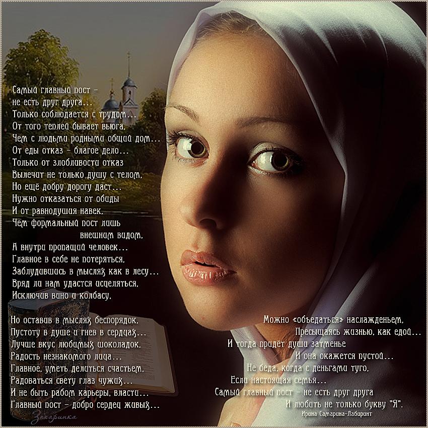 стихи ирины самариной о любви большой и трогательной любви