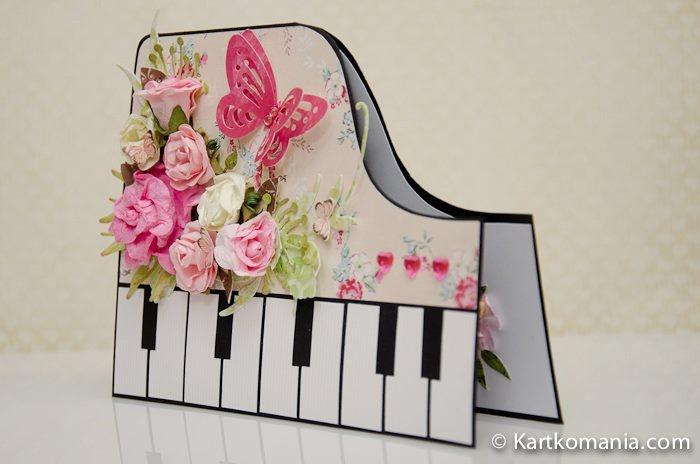 открытка ко дню учителя учителю музыки своими руками того