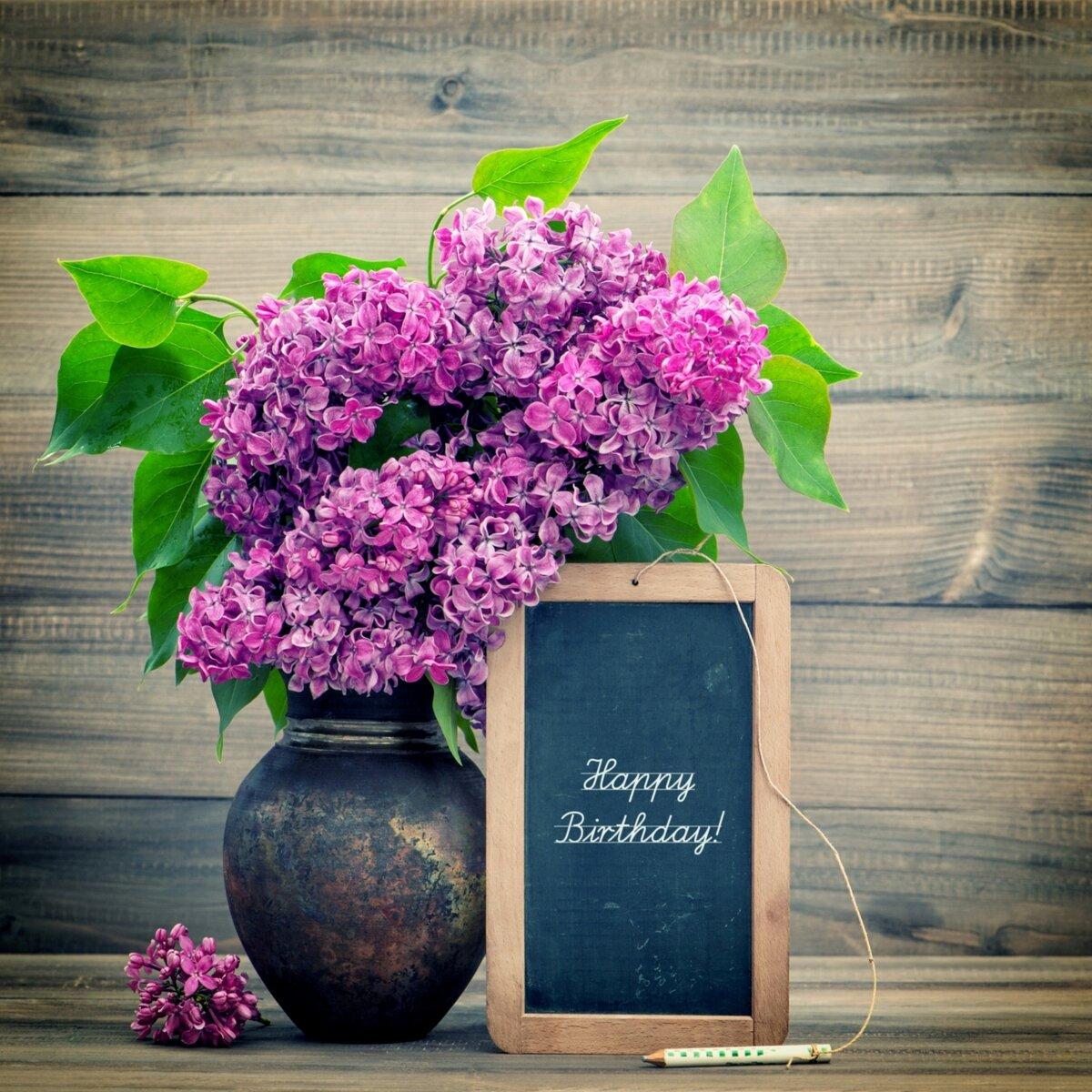 Креативное поздравление с днем рождения фото картинки, открытка