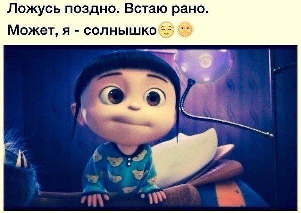 Ирина Розова