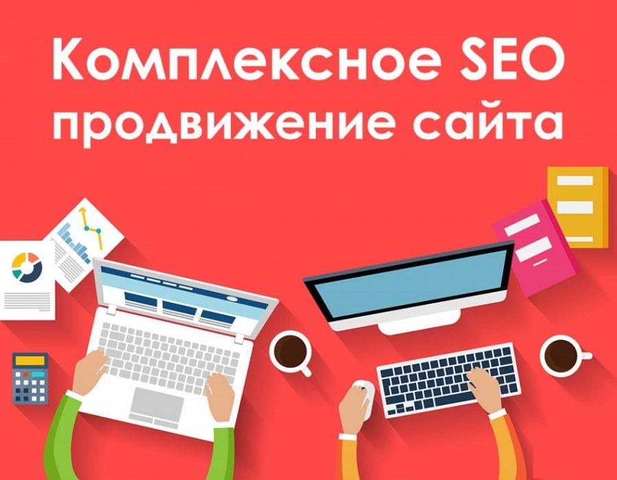 Продвижение сайта частный мастер создание сайтов москва продвижение раскрутка сайта