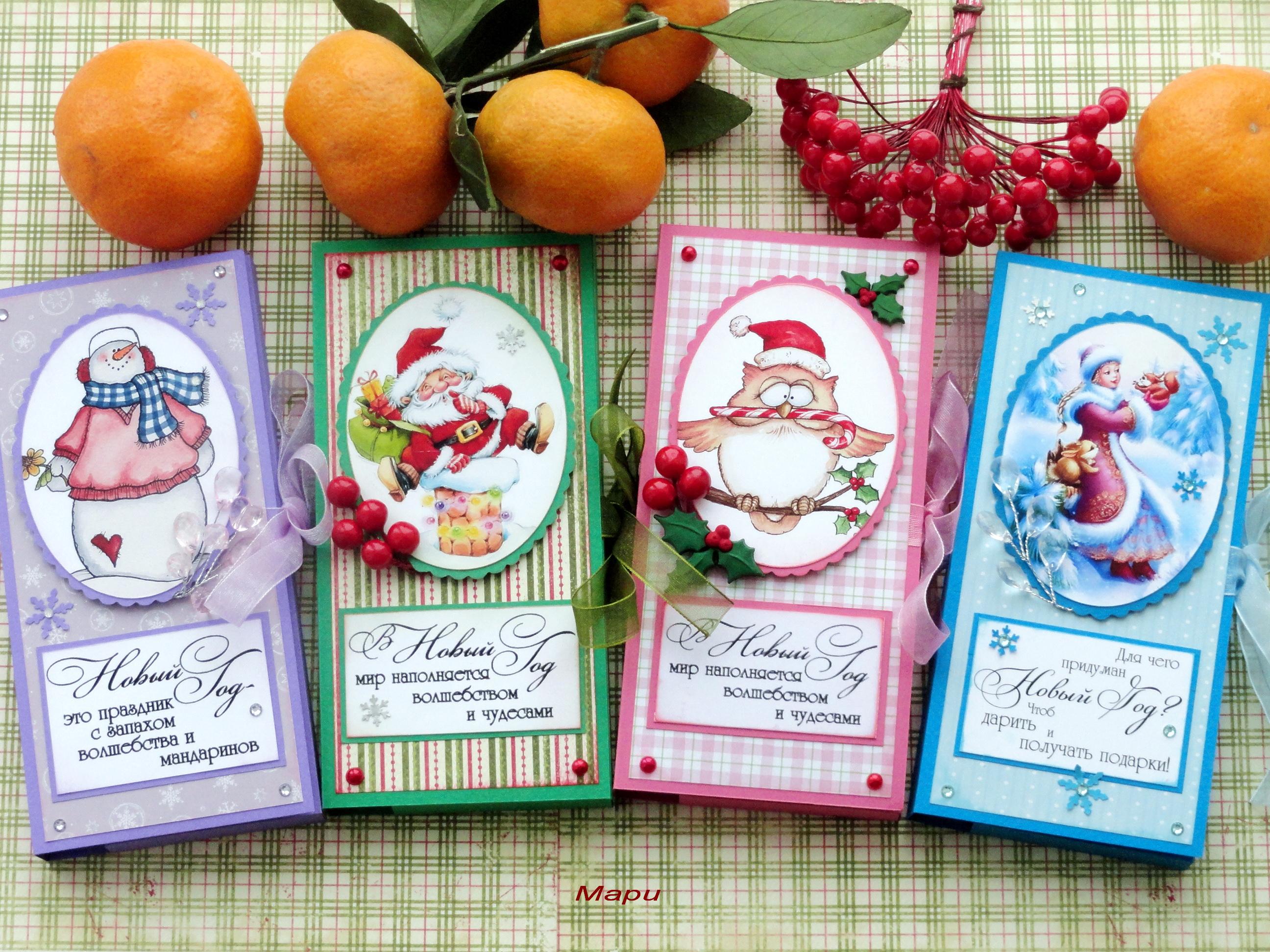 Сделать цветы, скрапбукинг открытка для шоколадки
