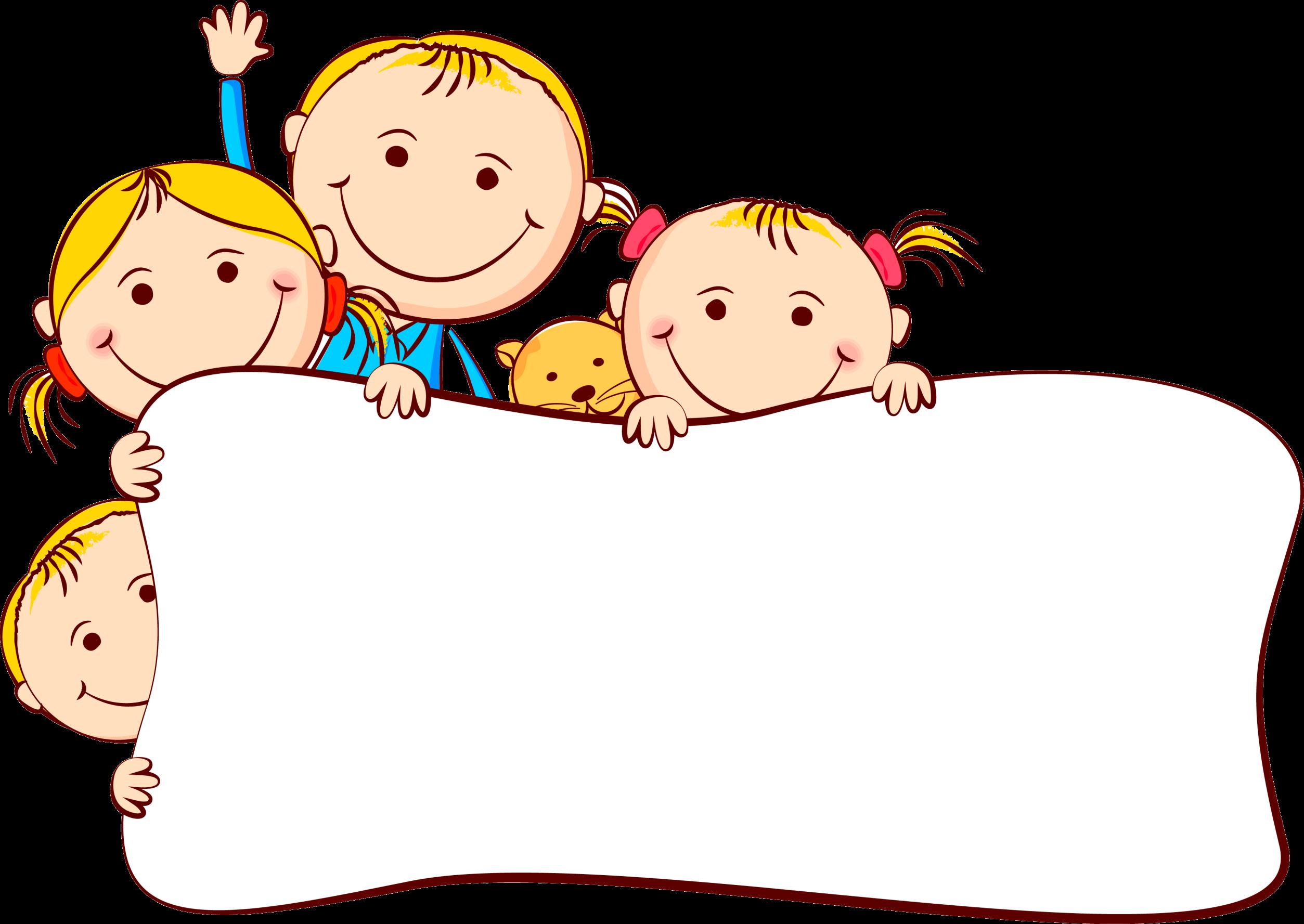 Дети картинки для детской презентации