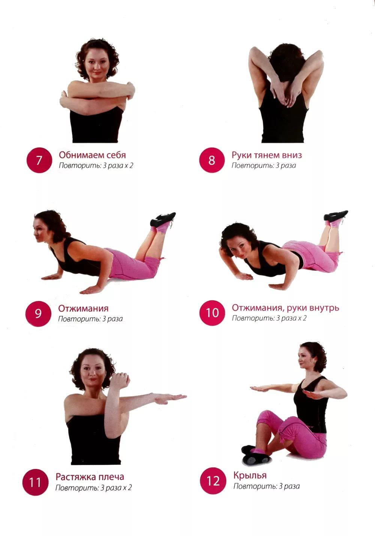 упражнения для рук с картинками и описанием гігієнічні