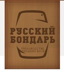 Русский Бондарь