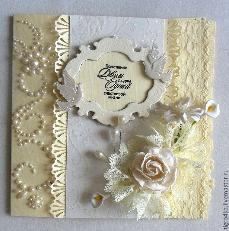 Днем, сделать открытку с ситцевой свадьбой своими руками