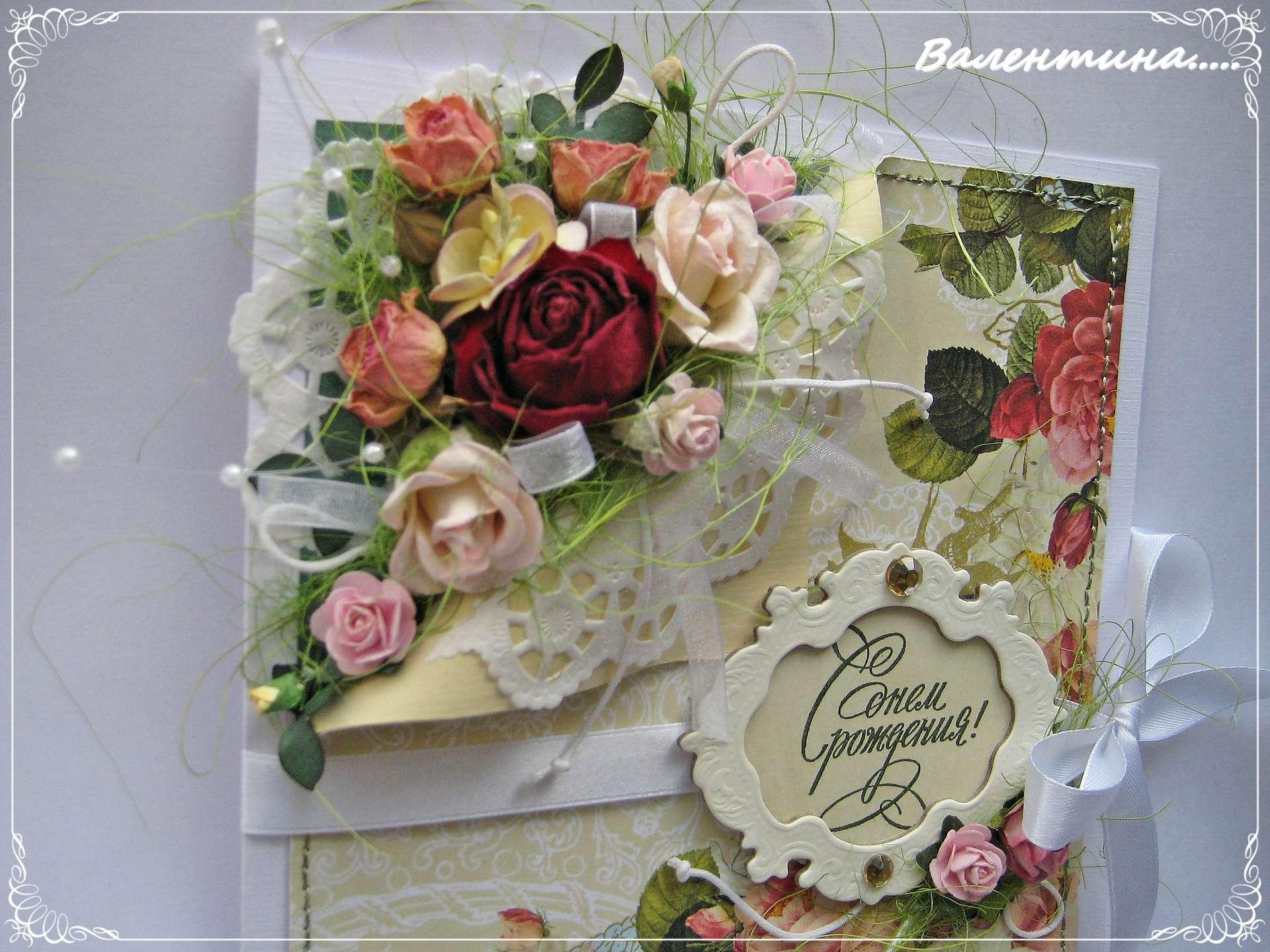 Открытки скрапбукинг с днем рождения простые и вкусные рецепты фото, для открыток ручной