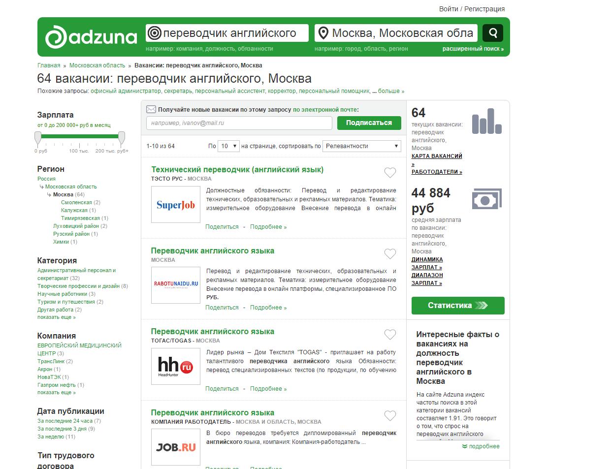 Работа удаленного переводчика москве скачать моды для фрилансера
