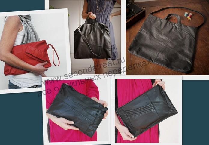 Как сшить кожаный рюкзак или сумку своими руками