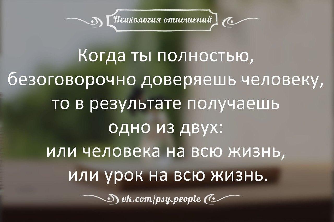 Психология мудрые мысли картинки русых