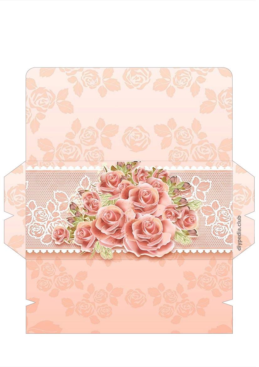 открытка конверт для денег распечатать