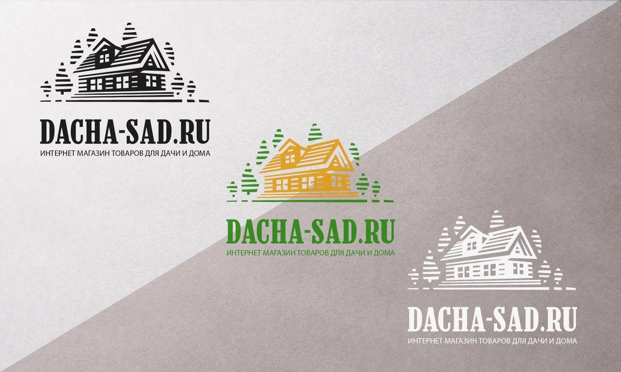 c5596c59313f4 Пост! Спасибо · Подробнее. Логотип - Dacha-sad Интернет магазин товаров для  дачи ...