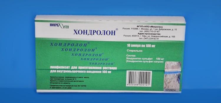 хондролон лекарство от артроза инструкция цена отзывы