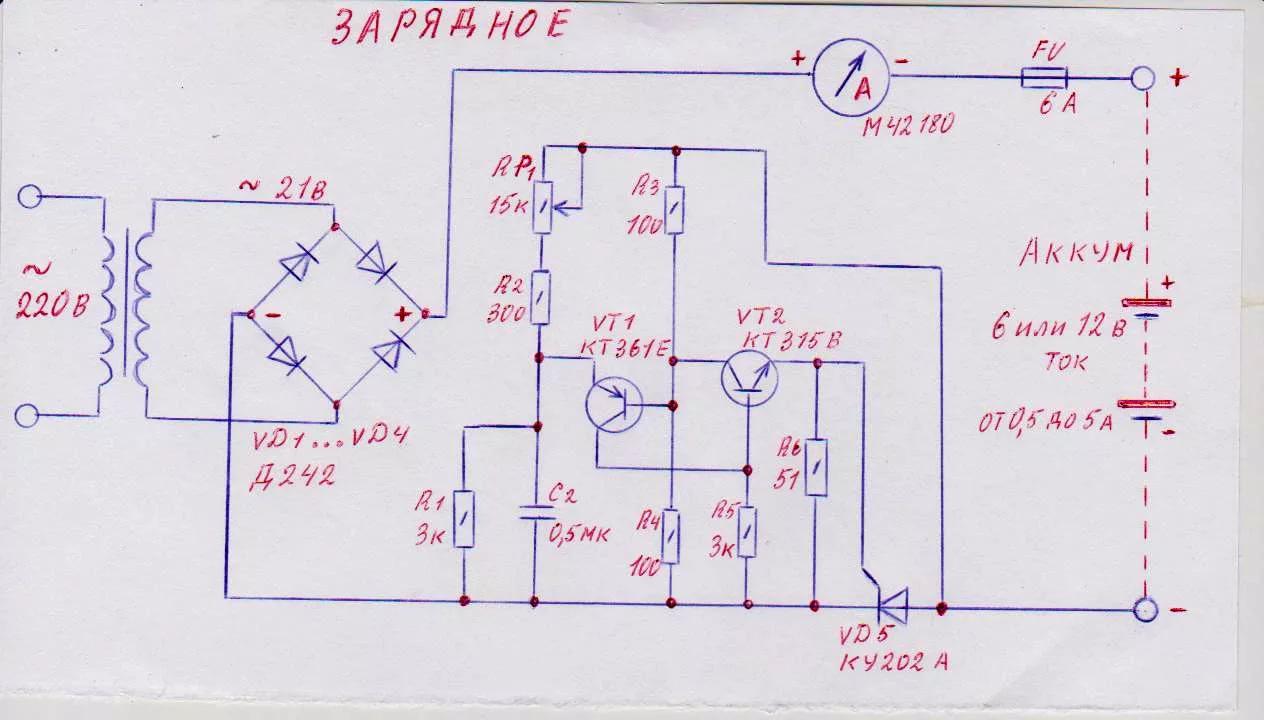 ради схемы зарядных устройств для фотокамер говорит