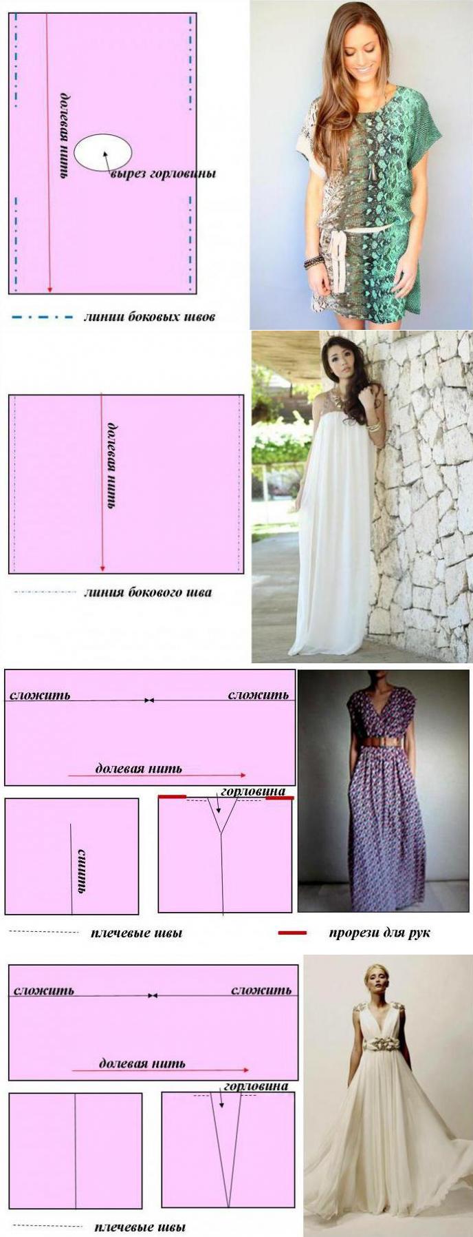 И выкройка греческого платья