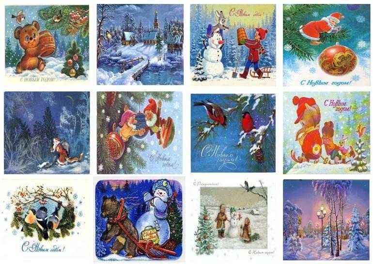 новогодние картинки карточки