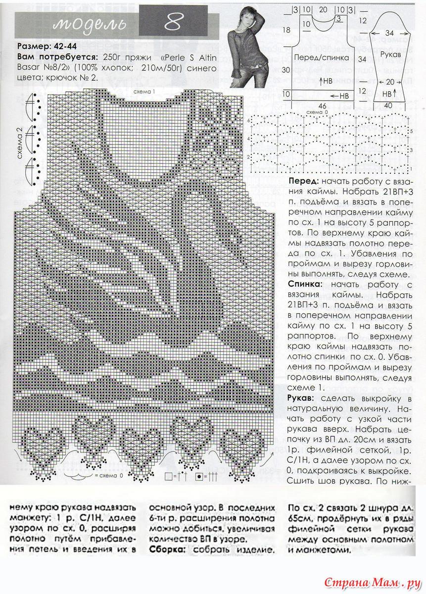 данной статье филейные узоры крючком схемы с описанием и фото китайские схемы три