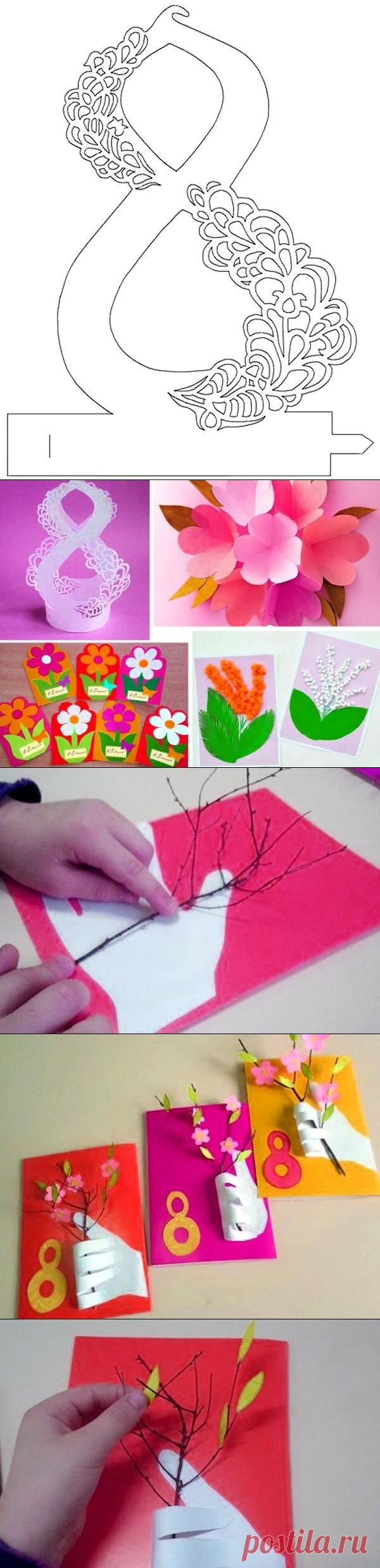 Как сделать открытку на 8 марта своими руками из бумаги | 33 Поделки